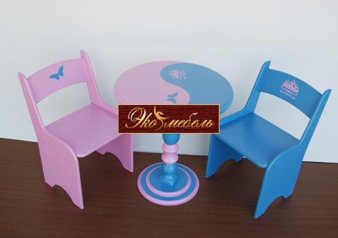 Столик и стульчики для детей