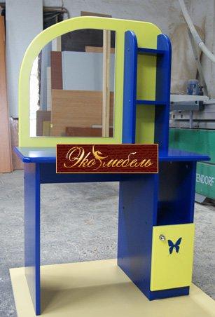 Парикмахерская из МДФ синий с желтым